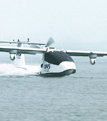 China Daily: World's first amphibious drone made in Shanghai